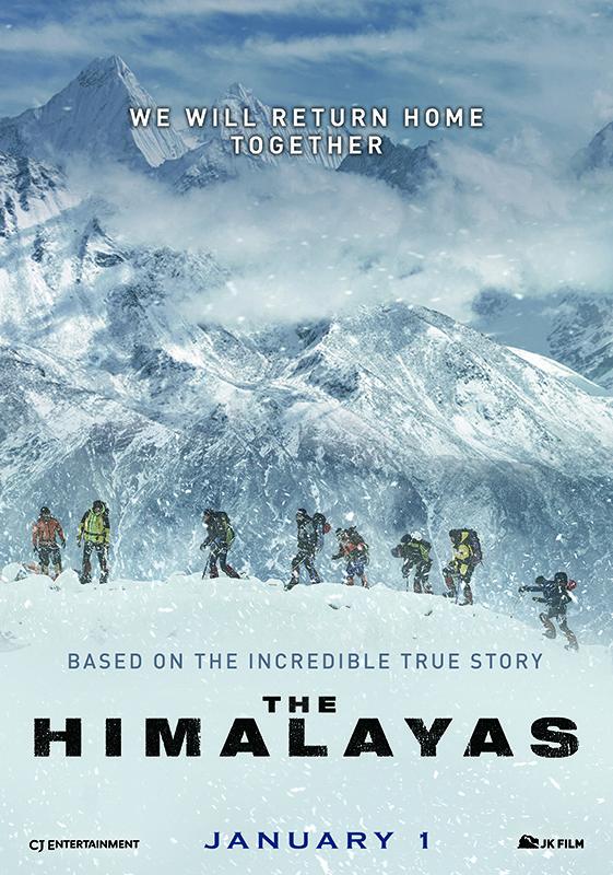 Regarder Himalaya en streaming complet