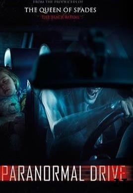 Regarder Paranormal Drive en streaming complet