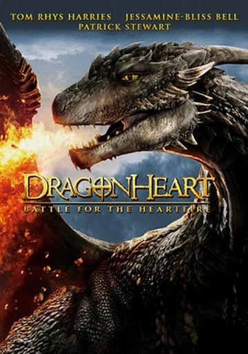 Dragonheart, la bataille du coeur de feu