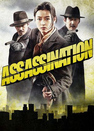 Regarder Assassination en streaming complet